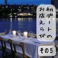 141216ara4_date_takai02