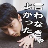 150421ara_iwanakya02