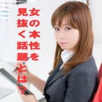 150510ara4_honsyou02