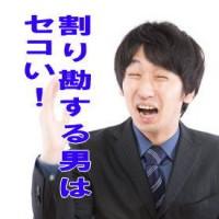 150512ara4_warikan02