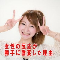 15'0513ara4_gekihen02
