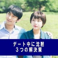 150516ara4_tinmoku02