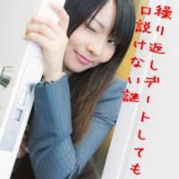 150523ara4_kurikaesi02