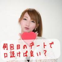 150525ara4_nankaime02