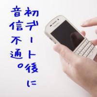 150526ara4_onsinhutu02