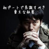 150530ara4_hiketu02