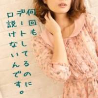 150531ara4_nankai02