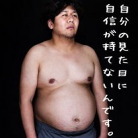150602ara4_mitame02