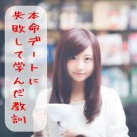 150603ara4_kyoukun02