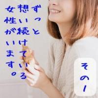 150605ara4_omoi02