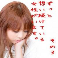 150606ara4_omoi02
