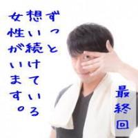 150608ara4_omoi02
