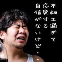 150609ara4_busaiku02