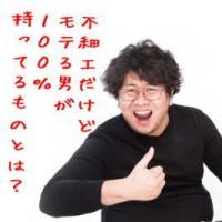 150610ara4_busaiku02