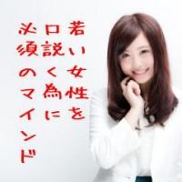 150612ara4_wakaiko02