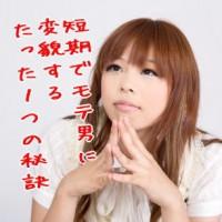 150614ara4_tanki02