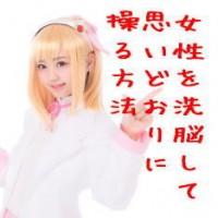 150621ara4_omoidoori02