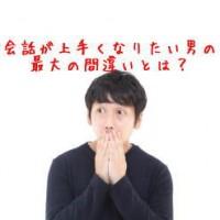 150622ara4_kaiwa02