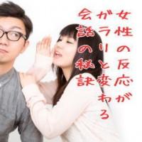 150623ara4_hikidasu02