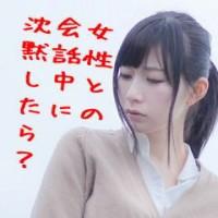 150628ara4_tinmoku02