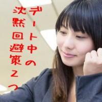 150629ara4_tinmoku02
