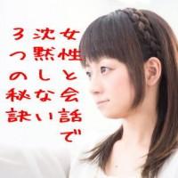 150630ara4_tinmoku02