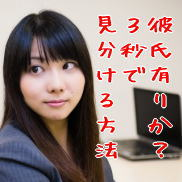 150704ara4_3byou02
