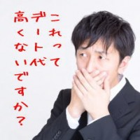 150705ara4_takai02