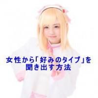 150708ara4_minuku02