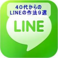 150710ara4_line02