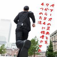 150716ara4_asiato02