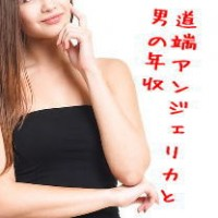 150717ara4_nensyu02