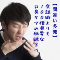 150728ara4_kousyu02