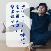 150730ara4_asikusa02