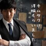 150807ara4_kimutaku02