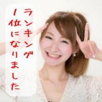 150808ara4_rnk1_02