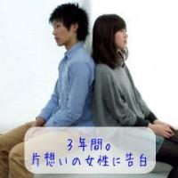 150814ara4_tyoukikan02