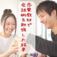150820ara4_kaiwa02