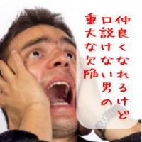 150822ara4_nakayokunareru02