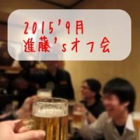 150829ara4_ofkai02