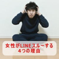 150907ara4_line_suru02