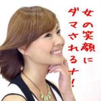 150911ara4_nisenoegao02