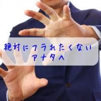 150917ara4_huraretakunai02