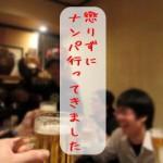 150923ara4_nakama02