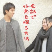 150928ara4_kouihakaru02