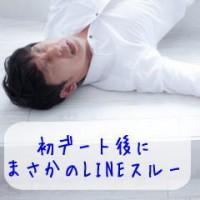 150929ara4_hatudate02