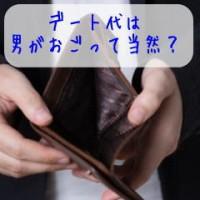 151002ara4_warikan02