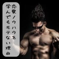 151011ara4_kawaranai02