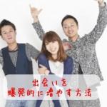 151014ara4_bakuhatuteki02