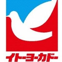 151015ara4_yokado02